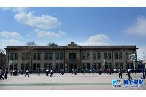 天津东丽区教育局