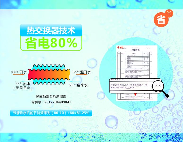 校园饮水机100人饮水机(图2)